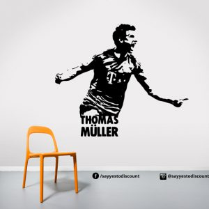 Muller Fifa Wall Decal