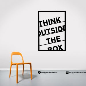 Think Outside Wall Decal (Copy)