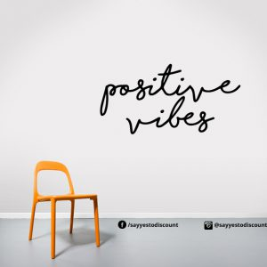Positive Vibes Wall Decal