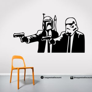 Pulp Fiction Funny Wall Decal