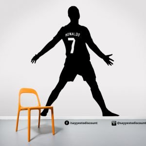 Ronaldo Back Solid Wall Decal