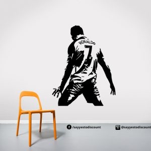 Christiano Ronaldo Back Pose Fifa Wall Decal