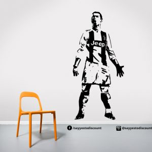 Ronaldo Juventus Wall Decal