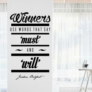 Must & Will Wall Decal