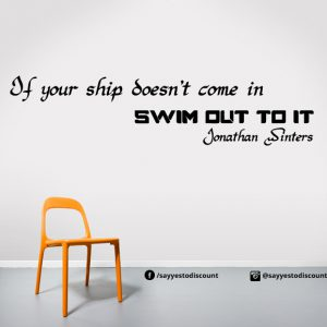 Swim out Wall Decal (Copy)