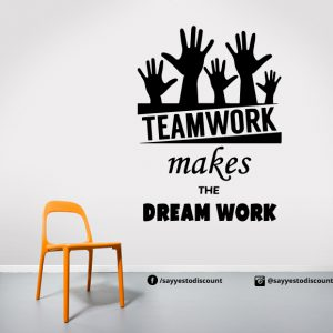 Team Work Wall Decal