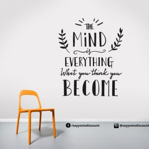 The Mind is Wall Decal