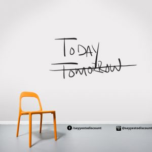 Today Wall Decal