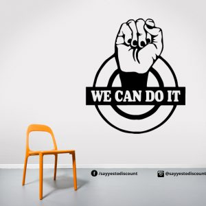 We can do it Wall Decal