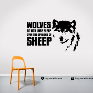 Wolves do not Wall Decal