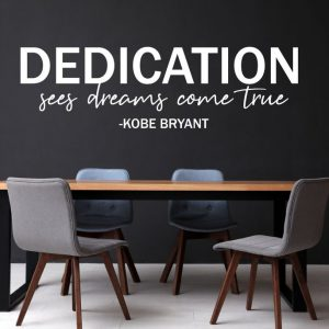Dedication Wall Decal