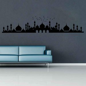 Islamic Skyline Wall Decal