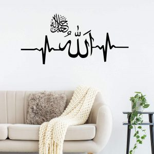 Islamic Beautiful Wall Decal