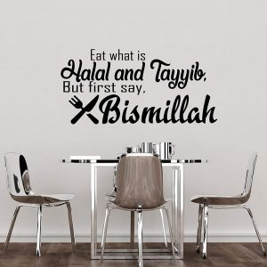 Eat Halal Kitchen Wall Decal
