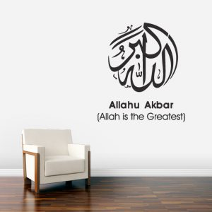 Allah is the Greatest Wall Decal