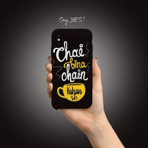 Chai Bina Chain Mobile Cover