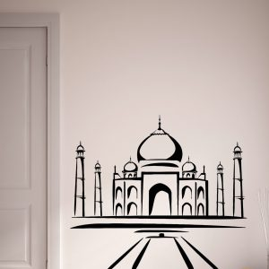 Mosque Wall Decal
